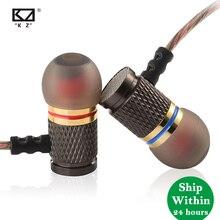 KZ ED2/EDR1 Auricular intrauditivo de alta calidad, Auricular deportivo HiFi de Metal, fiebre, graves pesados, cobre, HD, estéreo de graves de Metal