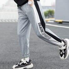 2021 garçons pantalons grands garçons Sprts pantalons adolescents coton pleine longueur pantalons enfants pantalon décontracté pantalons militaires enfants vêtements nouveau