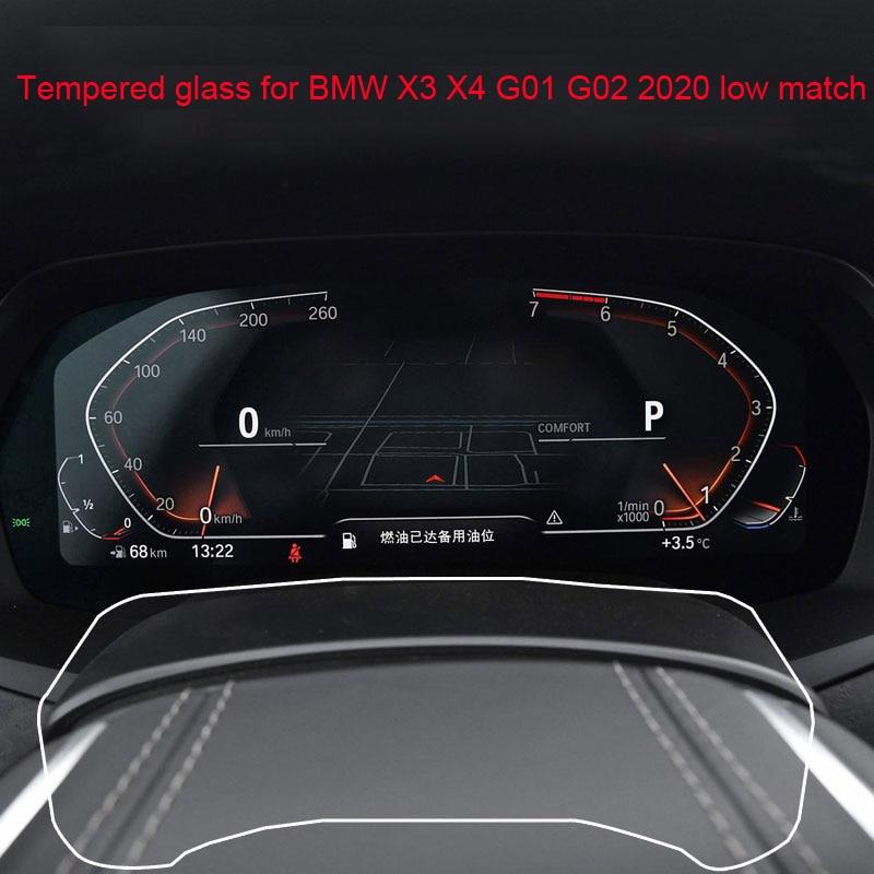 Защитная пленка из закаленного стекла Защита экрана для BMW X3 X4 G01 G02 2020 интерьерная Приборная панель автомобиля