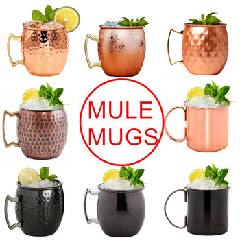 1/ 4 Pieces 550ml 18 Ounces Moscow Mule Mug Stainless Steel Hammered Copper Plated Beer Cup Coffee Cup Bar Drinkware