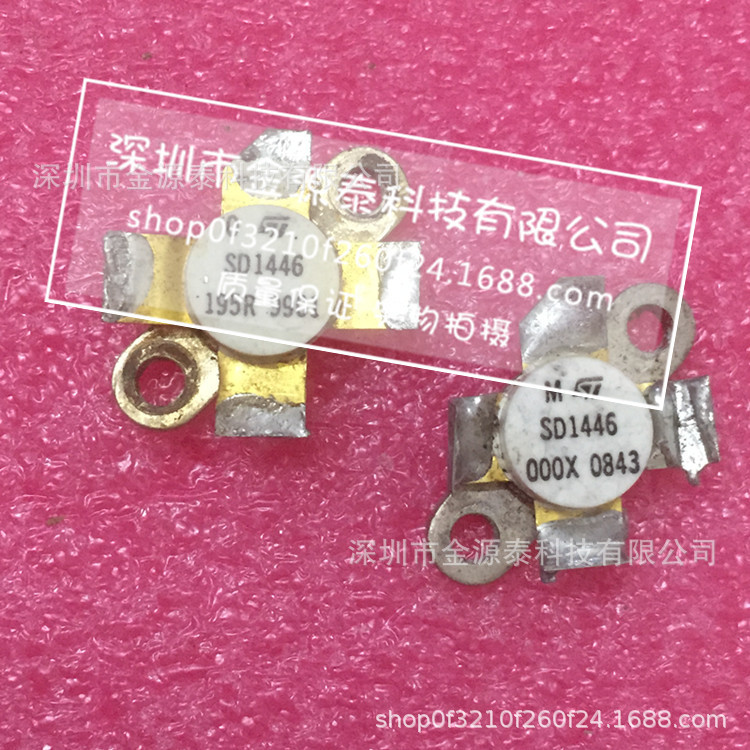 2PCS  SD1446      Quality Assurance