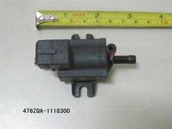 Pochłaniacza z węglem aktywnym zawór sterujący dla BYD G6 S6 G5 S7 F5 suri F6 siruiTurbocharged próżniowy zawór elektromagnetyczny 476ZQA-1118300 1.5T