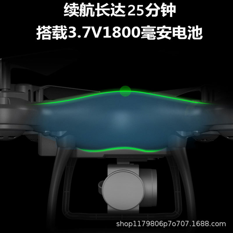 [Have Amount Valuable] Long Life Remote Control Aircraft Unmanned Aerial Vehicle Quadcopter High-definition Aerial Photography P