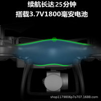 [Have Amount Valuable] Long Life Remote Control Aircraft Unmanned Aerial Vehicle Quadcopter High definition Aerial Photography P| |   -