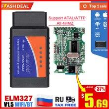 ELM327 V1.5 Bluetooth/Wifi OBD2 escáner v1.5 Elm 327 PIC18F25K80 Auto herramienta de diagnóstico OBDII para Android/IOS/PC/Tablet/PK ICAR2