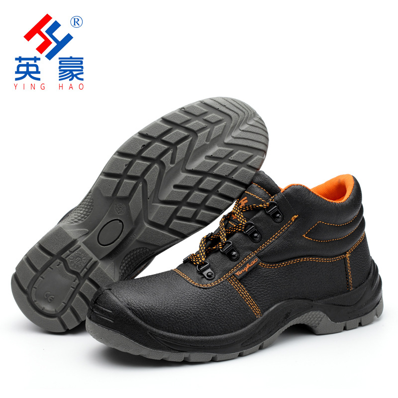 Manufacturers Direct Selling Anti-smashing And Anti-penetration Safety Shoes Oil-Resistant Acid And Alkali Resistant Double-Dens