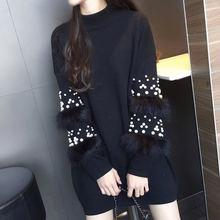Шикарный женский свитер с высоким воротником пуловер жемчужинами