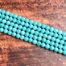 Blue sky river stone Natural Stone Beads Loose Stone Beads For Jewelry Making DIY Bracelets Necklace Accessories 4/ 6/8/10mm