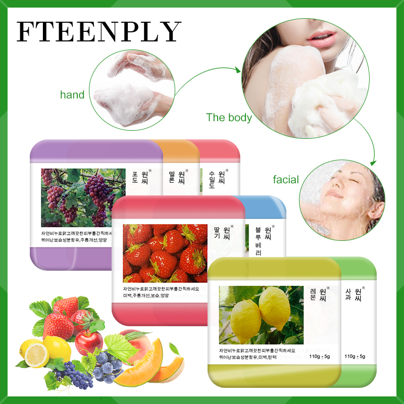 FTEENPLY Perfume Essential Oil Soap Fruity Perfume Aromatic Body Handmade Soap Deep Cleaning Brighten Skin Body Care