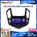 Автомобильный радиоприемник QLED 128*1280, 720 ГБ, Android 10,0 для Chevrolet Cruze J300 J308 2013-2015, мультимедийный видеоплеер, навигация No 2din