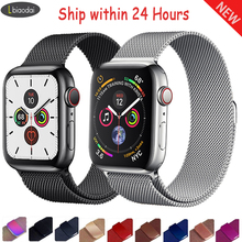 цена на Milanese loop for apple watch band 38mm 42mm iwatch band 44mm 40mm Stainless steel correa bracelet apple watch series 5 4 3 2 1