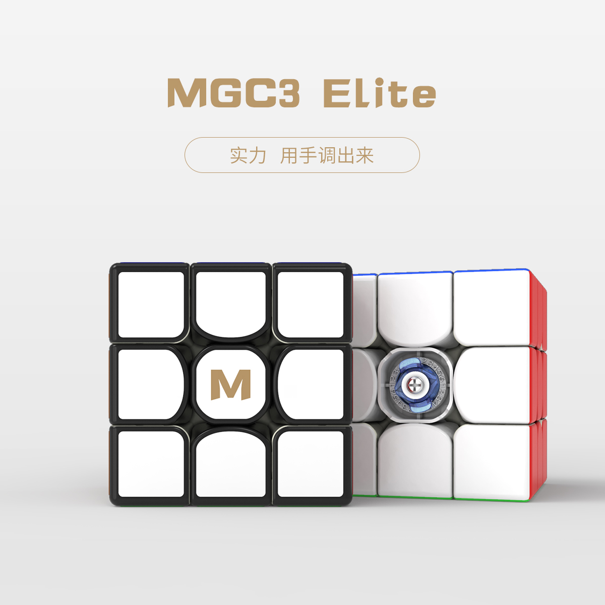 NEW YongJun MGC3 Elite M 3x3 Black Speed Cube YJ MGC Elite Magnetic 3x3x3 Magico Cubes Puzzle Educational Toys For Children