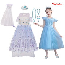 New Girls for Cartoon Movie Costume Princess Snow Queen Dressing Up With Cape For Girl  Carnival Fancy Party Dress Kids Dresses
