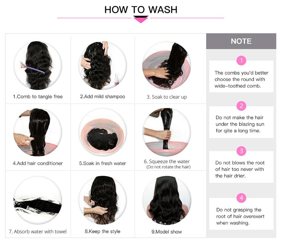 洗头发步骤图修改