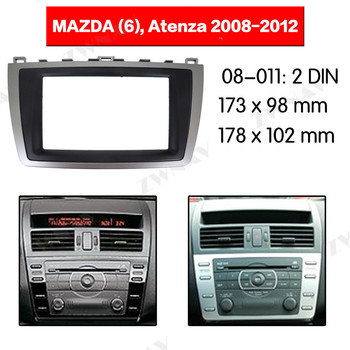 Car multimedia Player frame For 2008 2009 2010-2012 Mazda 6/ Atenza 2 DIN car Auto Audio Radio stereo GPS NAVI fascia image
