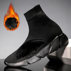 Image 2 - MWY Calcetines elásticos informales para mujer, zapatos deportivos gruesos, calzado de exterior, mocasines planos para mujer