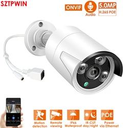 IP-камера видеонаблюдения, 5 МП, 4 МП, 3 Мп, 2 МП, водонепроницаемая IP66