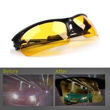 Очки ночного видения для водителей аксессуар для салона Защитное снаряжение солнцезащитные очки ночного видения антибликовые очки для вож...