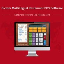 Программное обеспечение для ресторана поддержка нескольких языков