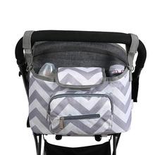 Baby Stroller Organizer Pram Hanging Bag yoya Waterproof Mummy Diaper Bag Stroller Accessories Baby Backpack For Mom