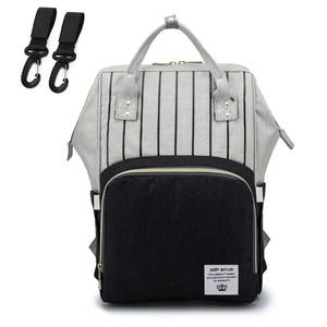 Image 3 - 기저귀 배낭 가방 엄마 대용량 가방 엄마 베이비 다기능 방수 야외 여행 기저귀 가방 베이비 케어