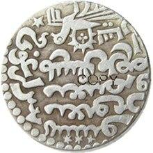 IS(13) Dynasties islámicas Ilkhan, Arghun, AH 683 690 AD 1284 1291, moneda de copia chapada en plata dirham