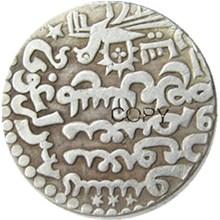 IS(13) İslam hanedanları Ilkhan, Arghun, AH 683 690 AD 1284 1291, gümüş dirhem gümüş kaplama kopya para