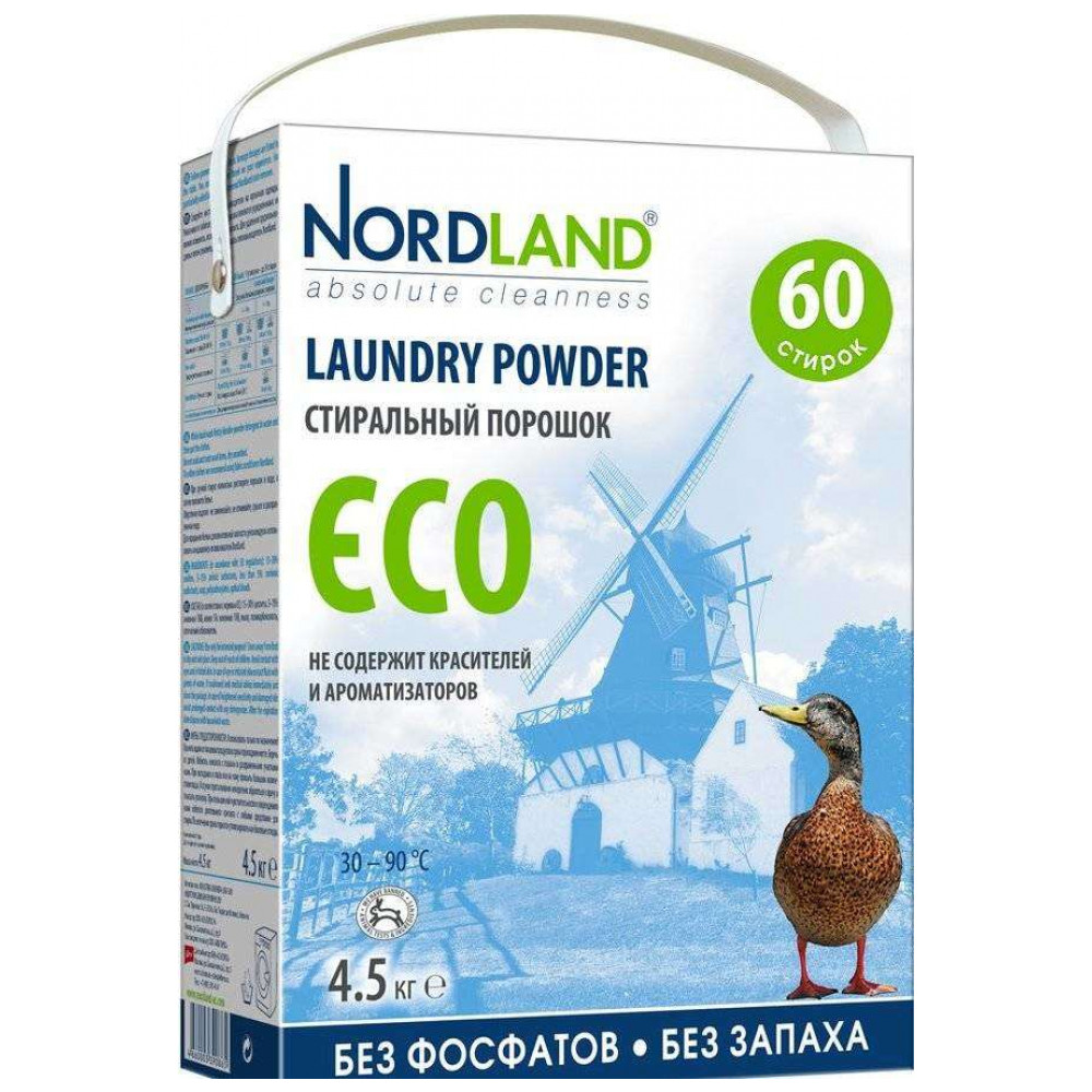 Home & Garden Household Merchandises Cleaning Chemicals Laundry Detergent NORDLAND 54222