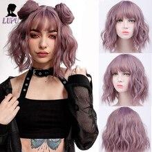 Парики LUPU фиолетовые розовые блонд, Короткие вьющиеся синтетические волосы с челкой, Натуральные Искусственные волосы с высокой температу...