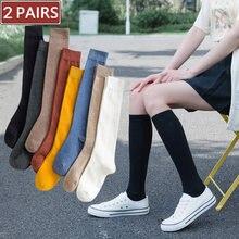 2 pares de calcetines de algodón hasta la rodilla de color negro blanco sólido moda Casual calcetines hasta el gemelo mujer chica fiesta de baile Sexy calcetines largos