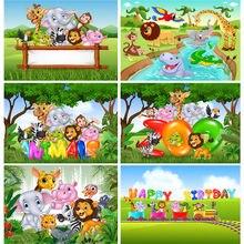 Фоны для фотосъемки детей на день рождения Мультяшные животные