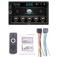 1Set Car Multimedia MP5 Player Entertainment Video Audio Stereo Radio USB FM HD Touch Screen Digital Display Bluetooth Autoradi