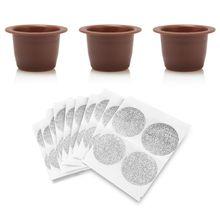 3 шт. фильтр для кофе+ 40 алюминиевых фольг многоразового использования Nespresso фильтр для капсул для оригинальной линии Siccsaee фильтры