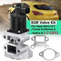 5851076 Car EGR valve For Opel Astra J Opel Zafira B A05, Meriva B 1.7 CDTi 97376663 8 51 146 58 51 077 58 51 076 Accesssories