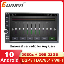 2din GPS Multimedia-Player Navigation Radio-Stereo Universal Android TDA7851 WIFI USB