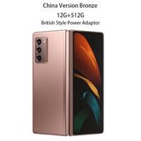 China Version Gold