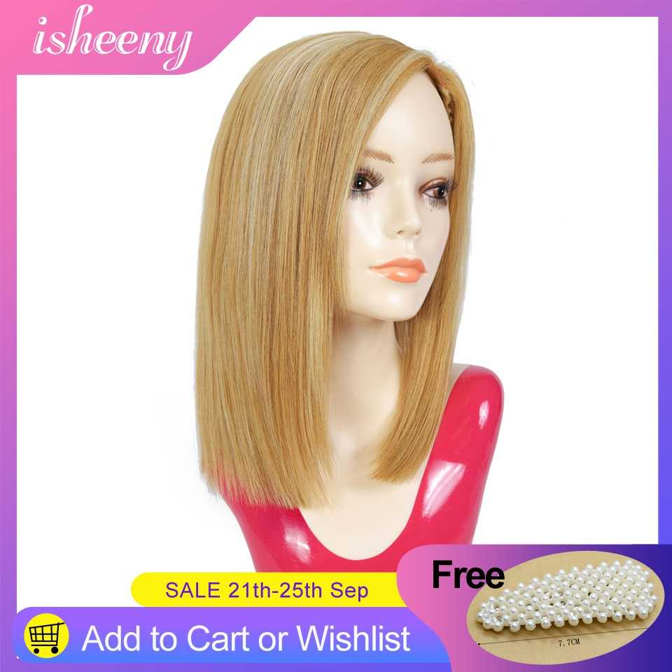 Isheeny Short Straight Wig P27-613# For Women Natural Head Seam Part Human Hair Wig 140g