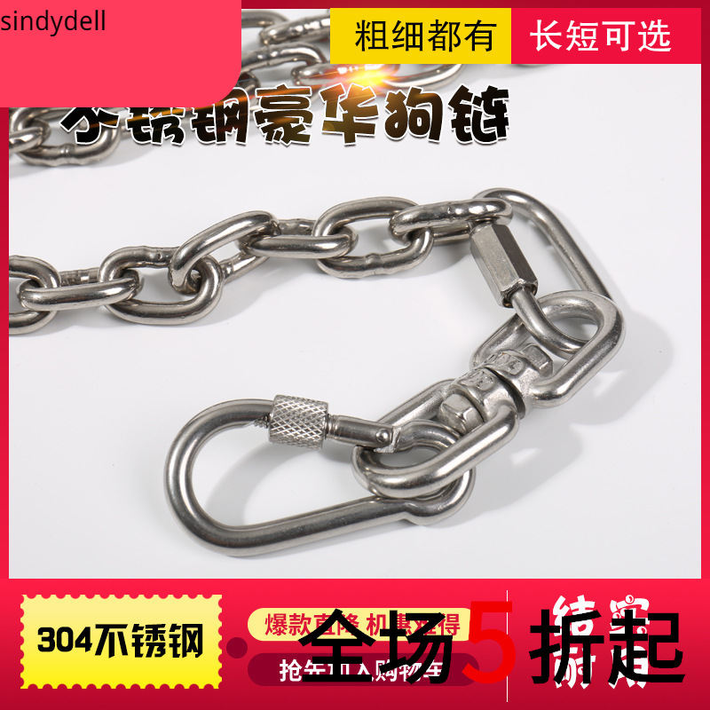 Stainless Steel Chain Dog Golden Retriever Large Dog Iron Chain Medium-sized Dog Suppository Dog Chain Small Dogs Teddy Neck Rin