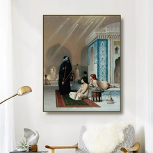 Canvas Art Oil Painting《Bathing of the maid Turkish bathroom》Leon Gerome Art Poster Wall Decor Home Decoration For Living room