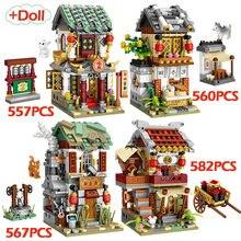 Игрушки для детей мини уличный вид Китай уличная булочка магазин кирпичи Ломбард бистро кузнечный магазин строительные блоки креаторные подарки