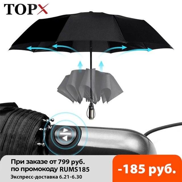 Wind Resistant Fully-Automatic Umbrella Rain Women For Men 3Folding Gift  Parasol Compact Large Travel Business Car 10K Umbrella 1