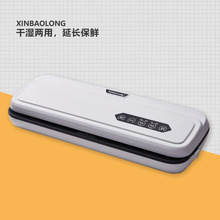 Kitchen Household Vacuum Packaging Machine Small Sealing Preservation Food