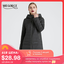 MIEGOFCE 2020 Spring and Autumn Womens Coat Cotton Windproof Hat Women Windbreaker Fashion Thin Section Female Coat New Design