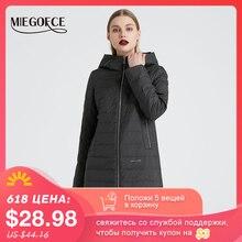 Miegofce 2020 春と秋女性のコート綿防風帽子女性ウインドブレーカーファッション薄型セクション女性コート新デザイン