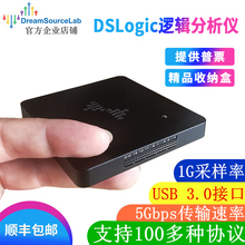 цены DSLogic portable logic analyzer up to 1G sampling rate USB3.0 interface 16/32 channels