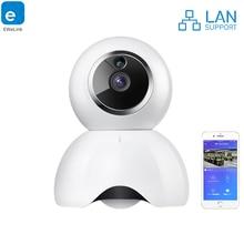 Caméra IP WiFi intelligente EWeLink caméra de contrôle sans fil HD caméra de contrôle Audio bidirectionnelle
