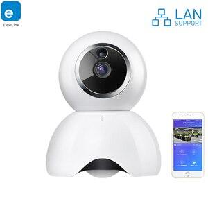 Image 1 - Caméra IP WiFi intelligente EWeLink caméra de contrôle sans fil HD caméra de contrôle Audio bidirectionnelle