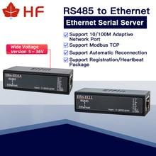 6 مجموعات من الخادم التسلسلي EE11A RS485 الصغير إلى محول Ethernet ModbusTCP من المسلسل إلى Ethernet ، محول RJ45 مع خادم الويب التسلسلي المدمج