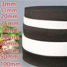 Çok boyutlu siyah ve beyaz elastik bantlar elastik şerit giyim çanta pantolon elastik kauçuk DIY dikiş aksesuarları lastik bant
