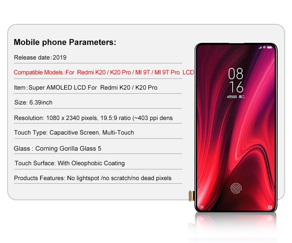 Xiaomi MI 9T(1)